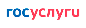 Госуслуги